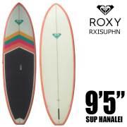 "ROXY SUP HANALEI 9'5"" RXISUPHN"