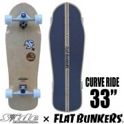 SLIDE×FLAT BUNKERSコラボレーションモデル CURVE RIDE 33インチ