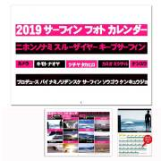 【予約販売】2019 SURFING PHOTO CALENDAR サーフィンフォトカレンダー Through The Year Keep Surfing