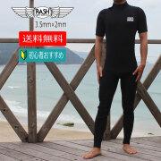 RASH ウェットスーツ メンズ スプリングジャンキー シーガル ファスナータイプ 3.5/2mm 限定 LX Limited Version/サーフィン