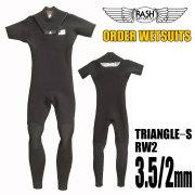RASH WETSUIT ラッシュウェットスーツ メンズ スプリングジャンキー 3.5/2mm TRIANGLEーS/RW2