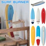 18ss-surfburner