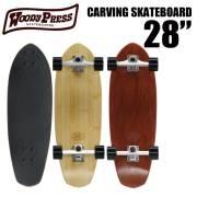 ウッディープレスカービングスケートボード 28インチ WOODY PRESS CARVING SKATEBOARD 28/SK8 サーフスケート サーフィン
