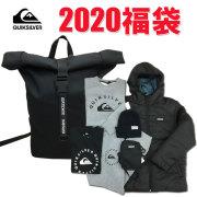 2020年 クイックシルバー メンズウェア福袋