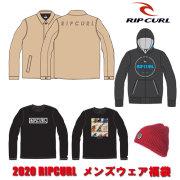 福袋 2020 メンズウェア リップカール RIPCURL HAPPY BAG