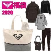 2020年 ロキシーレディースウェア福袋 ROXY HAPPY BAG