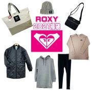 2021年 ロキシーレディースウェア 福袋 ROXY HAPPY BAG