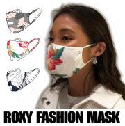 洗えるマスク ロキシーファッション マスク ROXY FASHION MASK