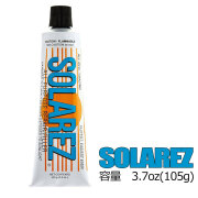 SOLAREZソーラーレズ 3.7oz 105g