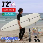 7'2 ハッピー ソフトボード ファンボード サーフィン 初心者 HAPPY SOFT SURFBOARD