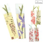 cicada 和紙しおり 日本の花/ブックマーク