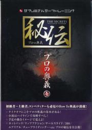 dvd-hiden1