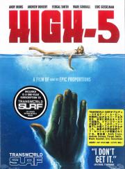 dvd-high5