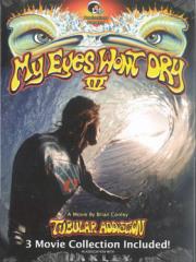 dvd-myeyes