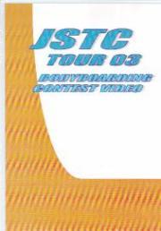 JSTC TOUR03' / ボディボードDVD/サーフィン / dvdb1110