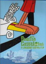 Smooth'n Casual 81 Trash  / ロングボードDVD/サーフィン / dvdl1240