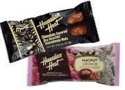 ハワイアンホーストマカダミアンナッツチョコレート「TIKIバー&クランチチョコ」各1パック2粒入りHawaiian Host