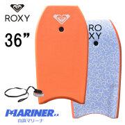 ボディボード 36インチ ROXY RX ロキシー ボディーボード BODYBOARD EPS BB カーリープレミアムリーシュコード付き