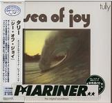 TULLY タリー 「Sea of joy」