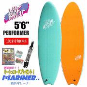 WB WAVE BANDID PERFORMER SMU TQZ PILSNER CATCH SURF
