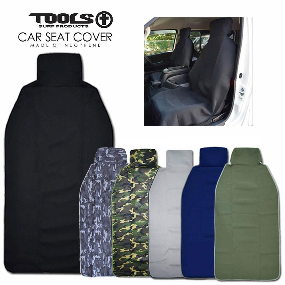 カーシートカバー シングル ツールス カラー 6色 TOOLS TLS トゥールス カー用品 サーフ用品 ウェットスーツ サーフィン 車内装 ネオプレーン