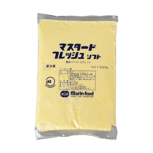 【マスタードフレッシュソフト 500g】