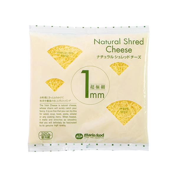 【超極細1mmナチュラルシュレッドチーズ 320g】