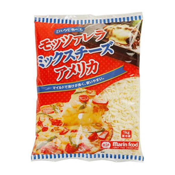 【ミルクを食べるモッツァレラミックスチーズアメリカ 1kg】