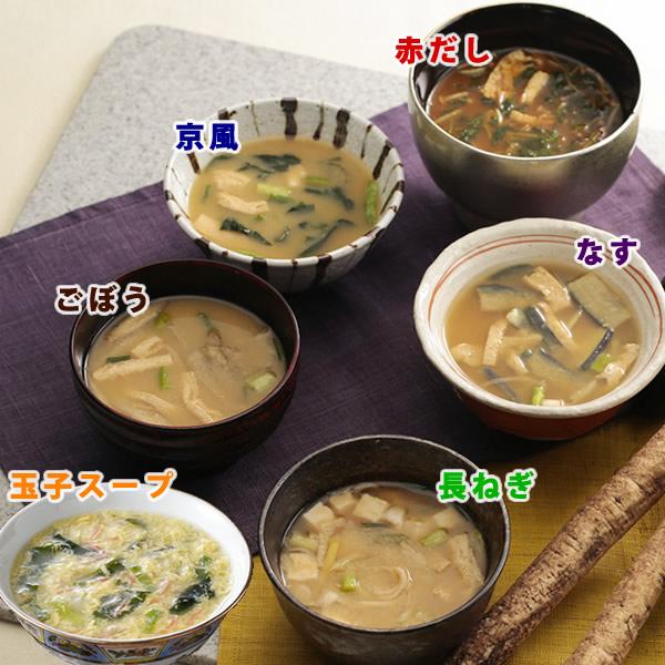 【フリーズドライギフトセット「6種和献洋彩」 20食(UD-30)】