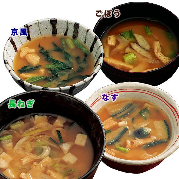 【味噌汁三昧 20食(Z-5)】
