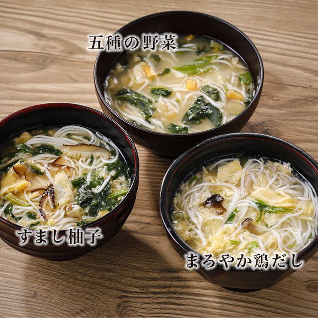 【にゅうめん3種セット12食】