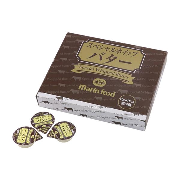 【スペシャルホイップバター 3g】