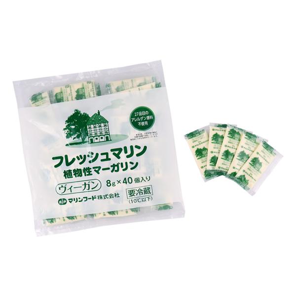 【フレッシュマリン植物性マーガリン 8g(小袋型)】