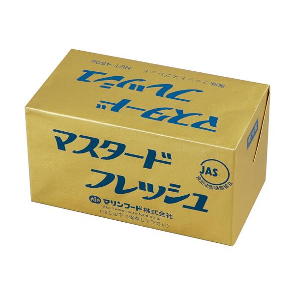 【マスタードフレッシュ 450g】
