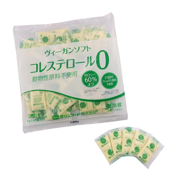 【ヴィーガンソフト 7g 40袋入】