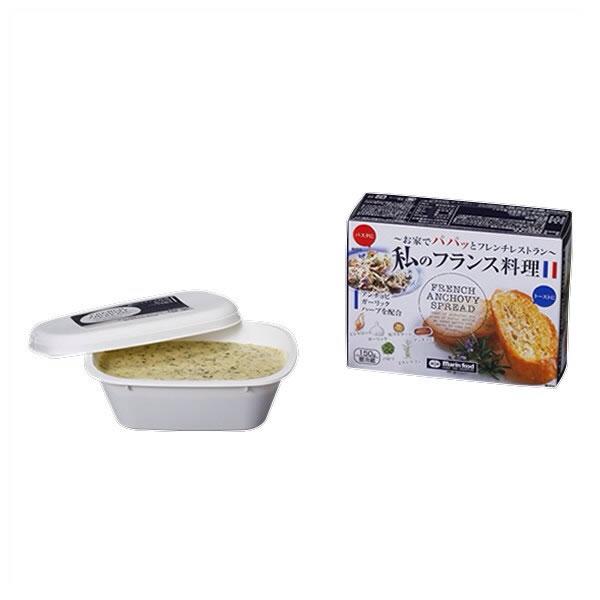 【私のフランス料理】