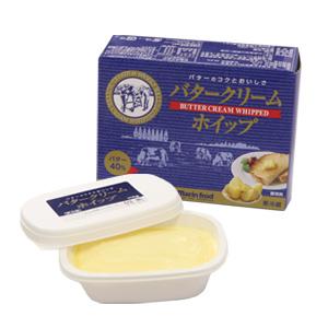 バタークリームホイップ 115g