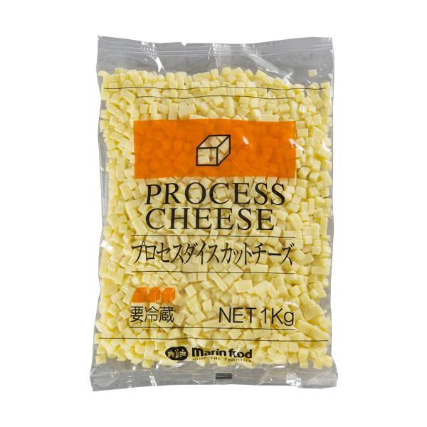 【プロセスダイスカットチーズ 8mm】