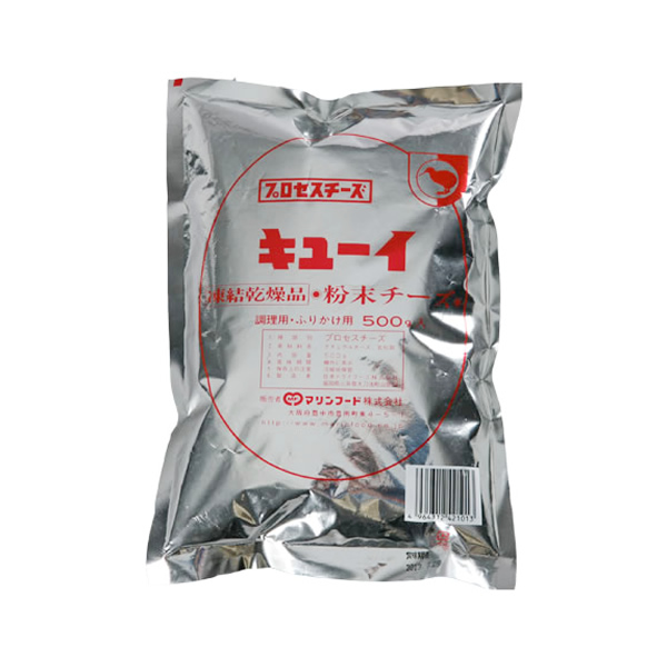 【キューイ粉末チーズ 500g】
