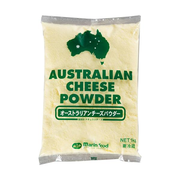 【オーストラリアンチーズパウダー 1kg】