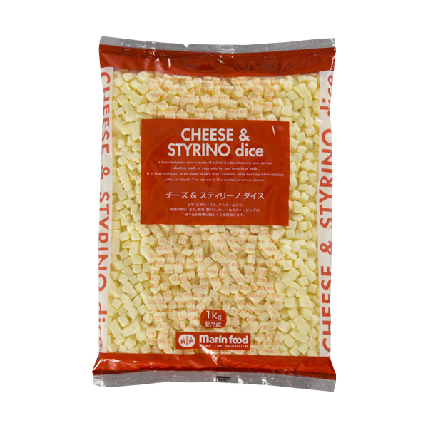 【チーズ&スティリーノダイス8mm 1kg】