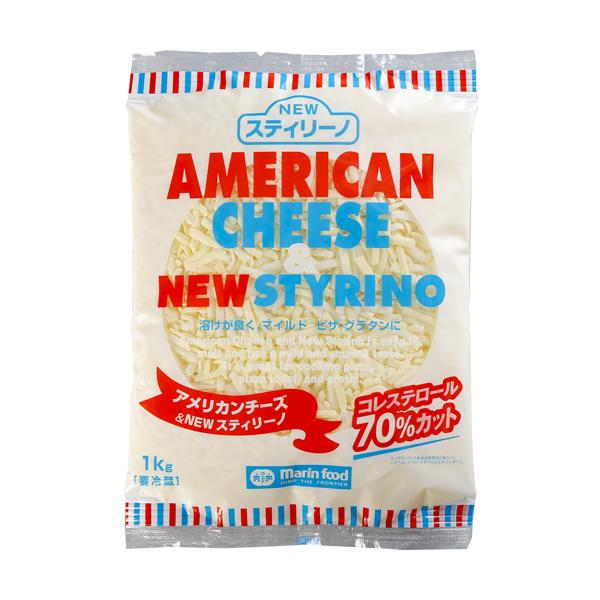 【アメリカンチーズ&NEWスティリーノシュレッド 1kg】
