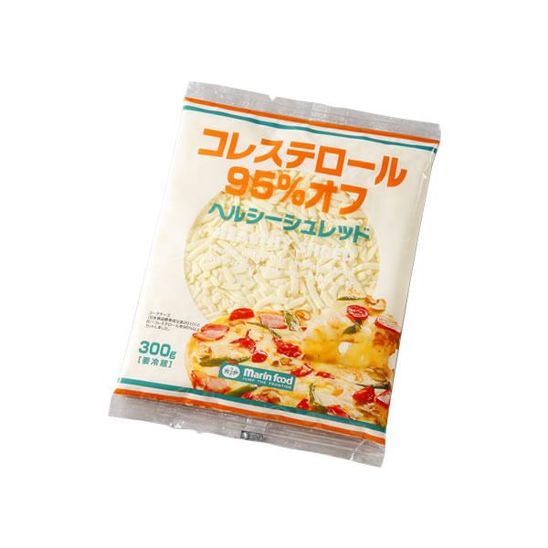 【コレステロール95%オフ ヘルシーシュレッド 300g】