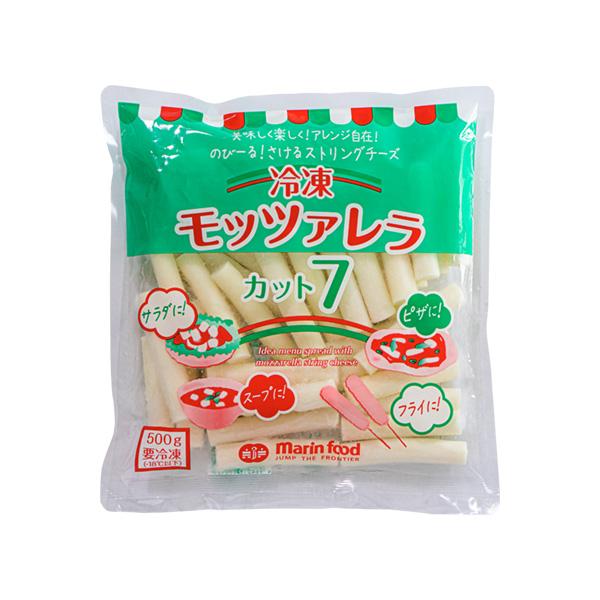 【冷凍モッツァレラカット7】