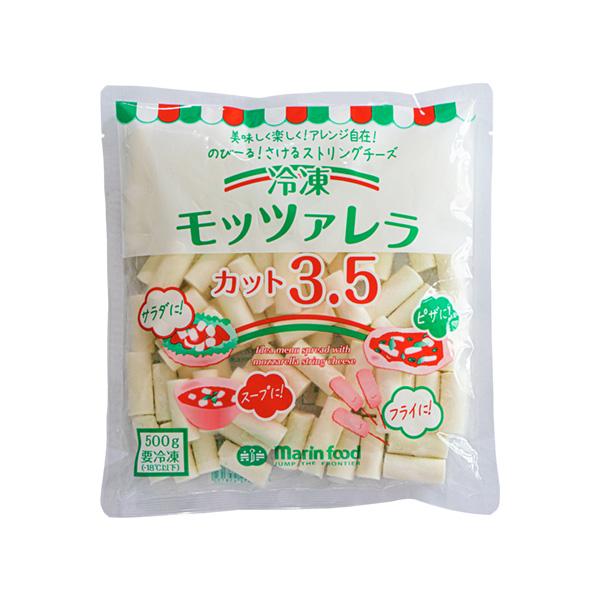 【冷凍モッツァレラカット3.5】
