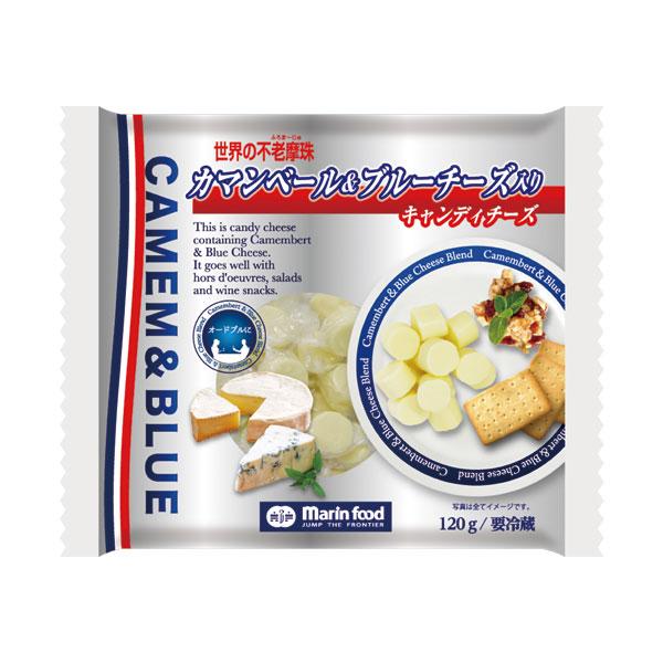 【世界の不老摩珠(ふろま~じゅ)カマンベール&ブルーチーズ入りキャンディチーズ 120g】