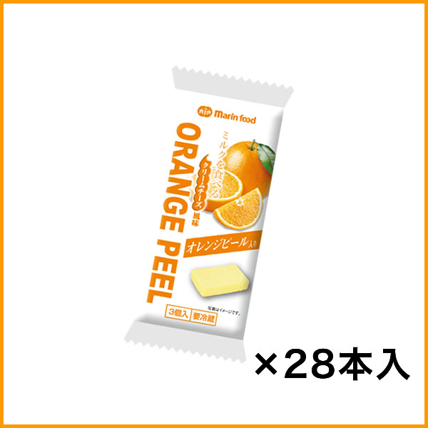 ミルクを食べる クリームチーズ風味 オレンジピール入り 28本入り