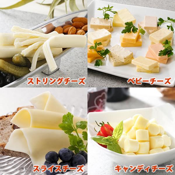 チーズアソートセット