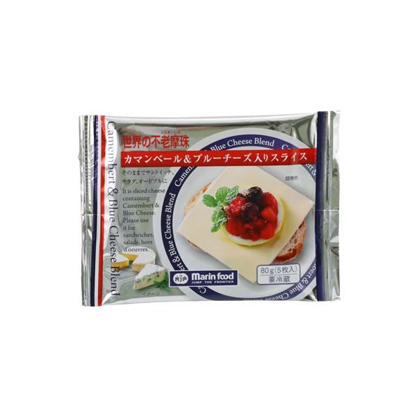 【カマンベール&ブルーチーズ入りスライス】