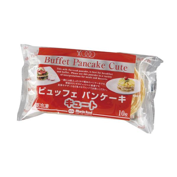 【ビュッフェパンケーキ キュート】